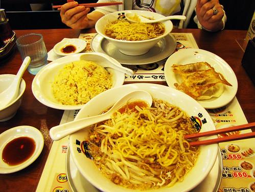 yummy raumen & gyoza