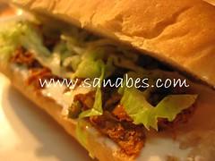 اسكيمو الدجاج لـ غيـداء (sanabesCooking) Tags: