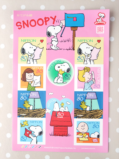 Snoopy stamp sheet
