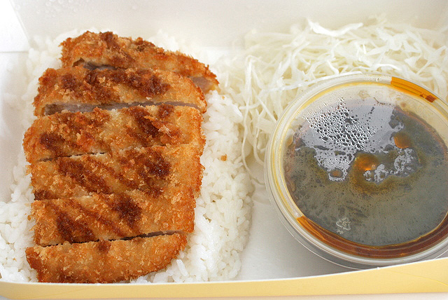 Pork katsu curry - the dark curry is more like stew
