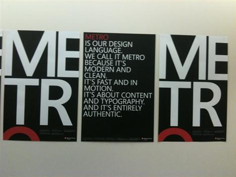 metro-small