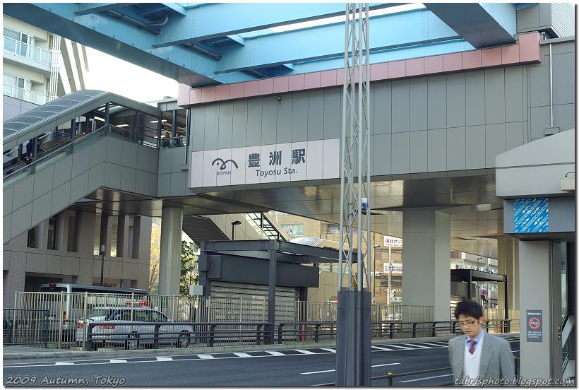 Tokyo_2-07