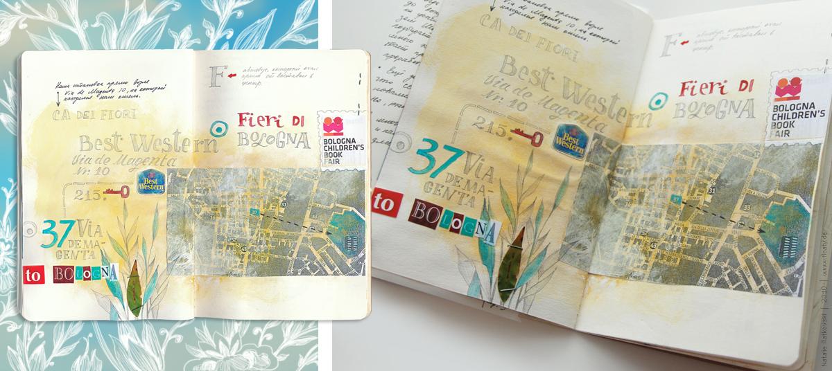 Bologna travel book 14