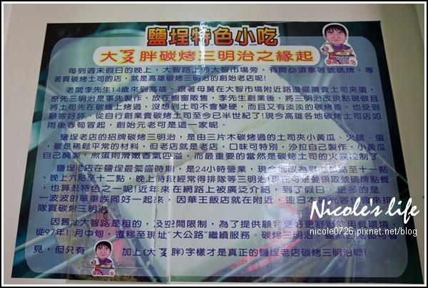 2010高雄之旅
