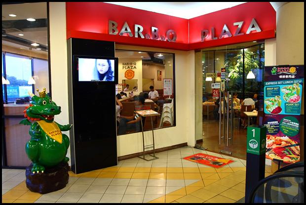 bar-b-q-plaza