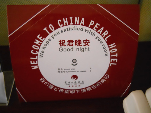 CHINA 0480