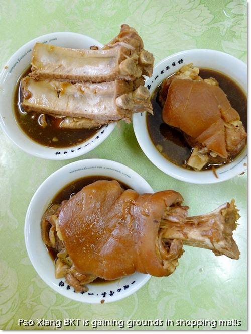 Pao Xiang BKT