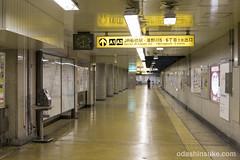 100408_160__MG_3669 (oda.shinsuke) Tags: station geotagged railway 駅 鉄道 toeiline 都営線 mitaline 三田線 新板橋駅 shinitabashistation geo:lat=3574879362517235 geo:lon=13971965789794922