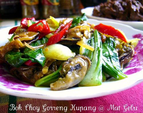 Bok Choy Goreng Kupang