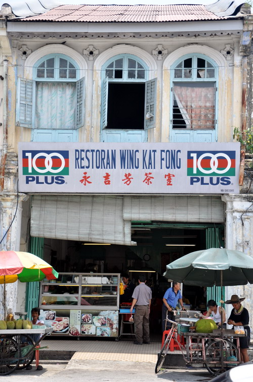 Wing Tak Fong