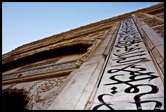The Derawar Mosque (umasha79) Tags: cholistan derawarfort derawar derawarmosque