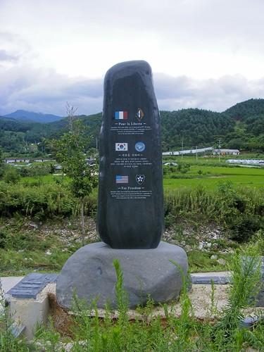 2008_0817Korea20080
