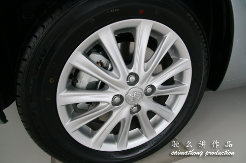 New design 15-inch alloys rims