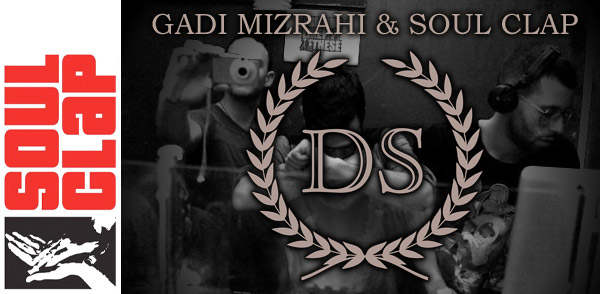 Gadi Mizrahi & Soul Clap – Beautiful Thang (Image hosted at FlickR)