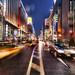 Tokyo Ward Flags