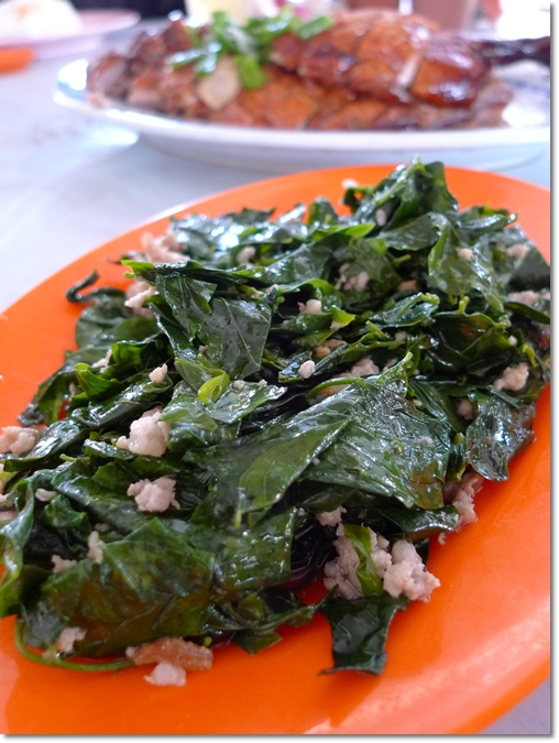 Sweet Potato Leaves with Minced Pork
