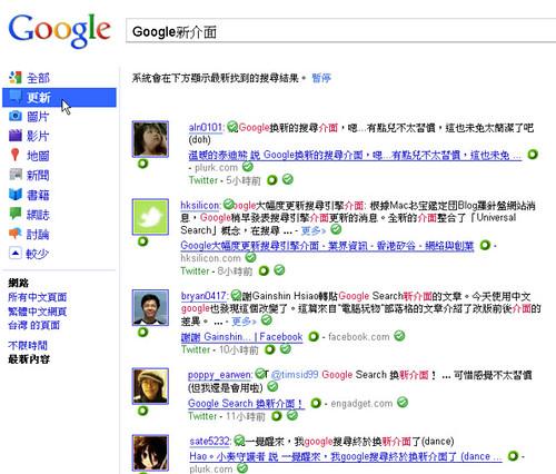 googleui-12 (by 異塵行者)