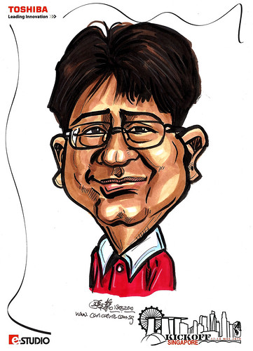 Caricature of Sujeewa