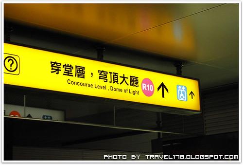 高雄捷運美麗島站-光之穹頂_1193