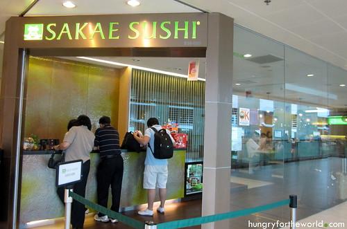 sakae sushi sg: entrance