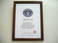 100521 - NDS電玩《勇者鬥惡龍9:星空守護者》成為金氏世界記錄認證「史上最多人使用 Ad-hoc 無線傳輸」的電玩遊戲!