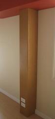 Wall pillar covering using X-Board Decor