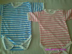 body tricou