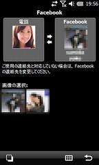 4666729844_1c1dbe1937_m.jpg