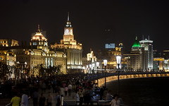 The Bund (Sarmu) Tags: china city light wallpaper urban building skyline architecture night skyscraper river lights highresolution downtown cityscape view skyscrapers shanghai nightshot widescreen landmark icon 1600 highdefinition resolution 1200 cbd hd wallpapers   iconic  bund 1920 vantage 2010 vantagepoint ws thebund 1080 1050 puxi 720p 1080p urbanity huangpuriver 1680 720   2560 sarmu