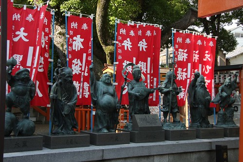 The Seven Deities of Good Luck 七福神