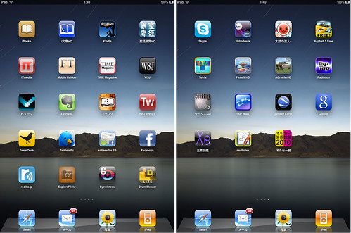 my ipad desktop after a week