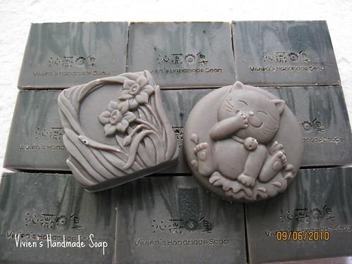 紫草乳皂_Ring