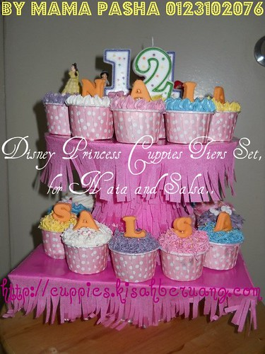 d whole princess cuppies
