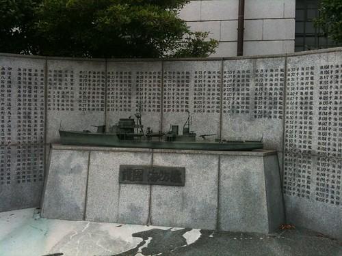 護国海防艦