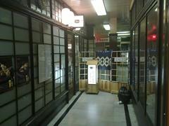 Picture of Nambu-Tei, NW1 6AB
