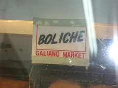 Boliche sign
