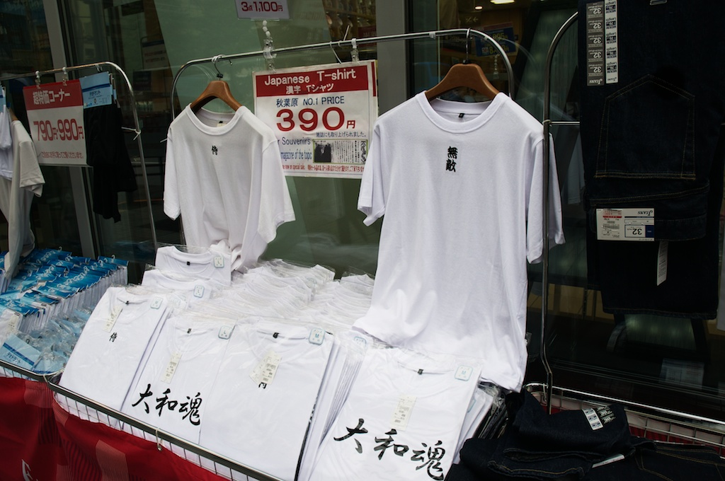 No Japanese person would wear these shirts. :)