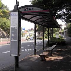 Yaen-Tōge Pass