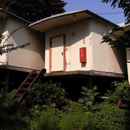 Inter-University Seminar House 38  (Unit House)