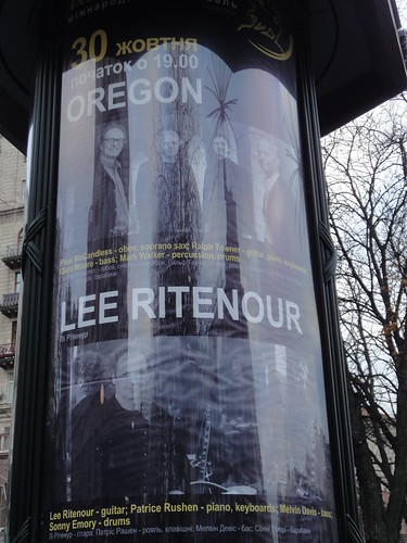 Jazz in Kiev. City posters. Oregon. Lee Ritenour.