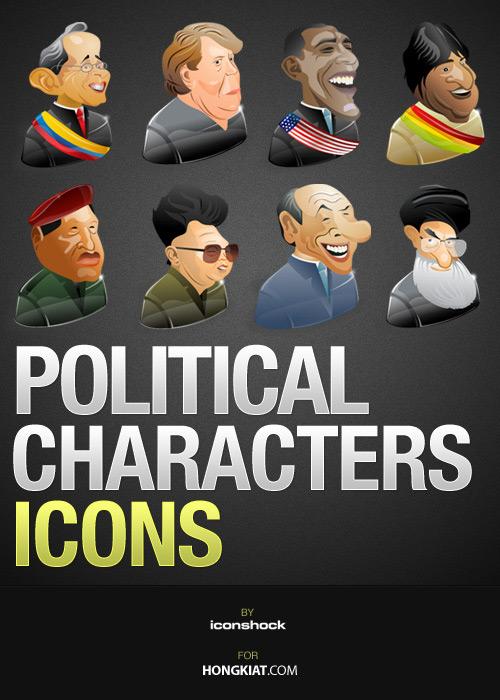 정치인 아이콘