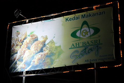 Ah'Basri Satay Penang 7