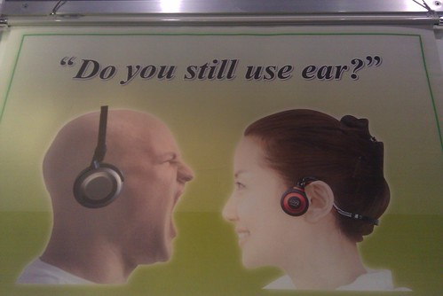Do you still use ear?