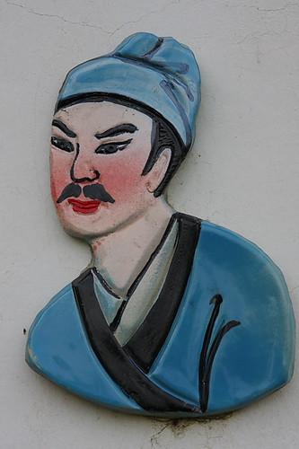 新港板頭村板陶窯0043