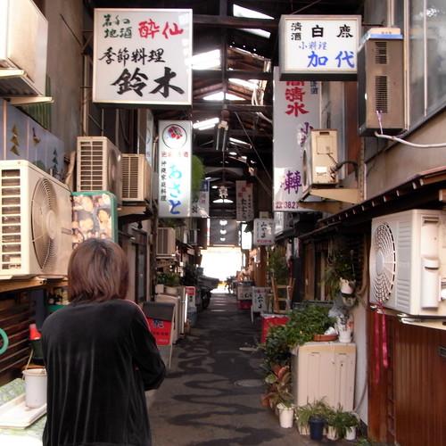 Hatsune-Kôji Market 01