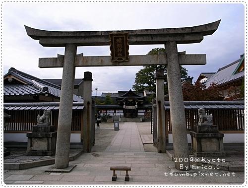 晴明神社 (2)