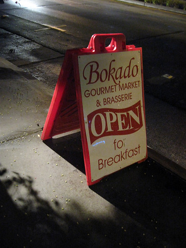 Bokado-restaurant-studio-city-1