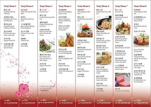 house of tang promotion set menu back