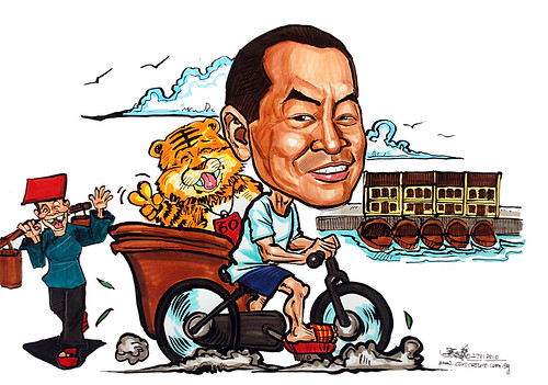 Caricature for LinTec old Singapore Tiger Trishaw Sam sui woman