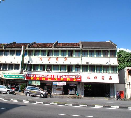 IMG_8377 Jalan CM Yussuf ( Chamberlain Road ) ,New Town ,Ipoh